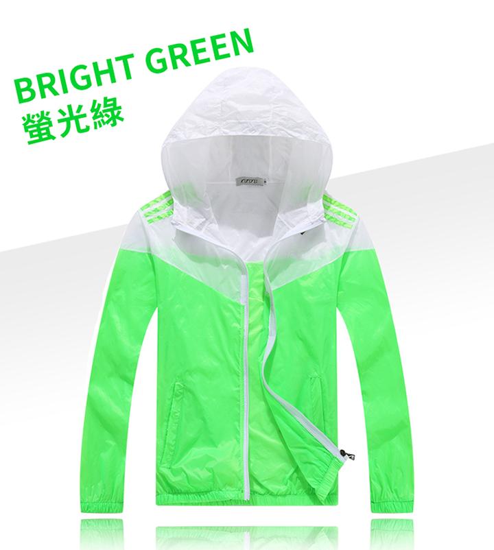 超輕薄防曬保暖連帽外套(情侶穿搭)螢光亮綠色男女