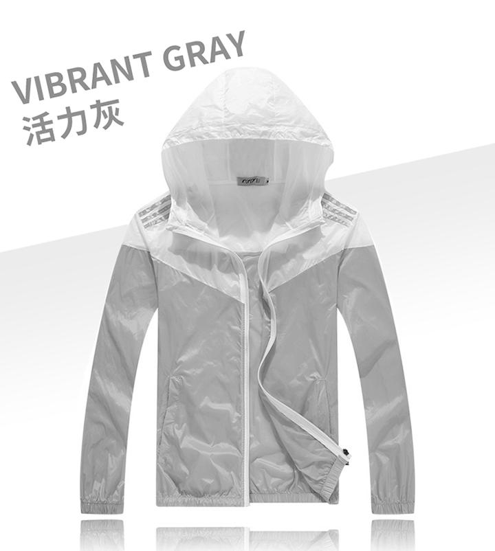 超輕薄防曬保暖連帽外套(情侶穿搭)活力淺灰色男女