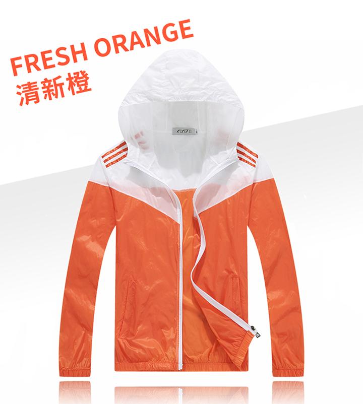 超輕薄防曬保暖連帽外套(情侶穿搭)清新橙橘色男女