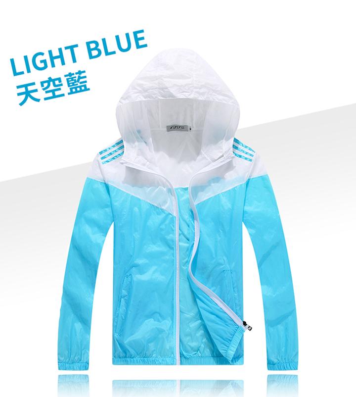 超輕薄防曬保暖連帽外套(情侶穿搭)天空淺藍色男女