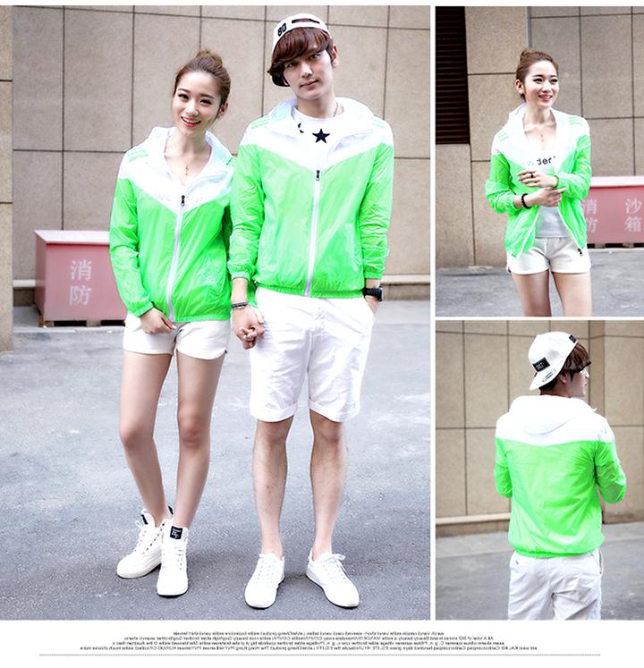 超輕薄防曬保暖連帽外套(情侶穿搭)螢光綠色展示