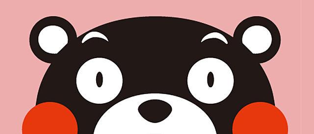 熊本熊/日本/空運/限定/超萌/新鮮/草莓/伴手禮/禮盒/年節/部長/展覽/水果/冬季/限量/鮮採/產地/卡通/熊好來逗陣展/Kumamon/酷MA/春/三月/聖誕節/甜點/點心
