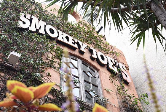 冒煙的喬/Smokey/Joe's/就是公寓/Q Cafe/泰冒煙/西部/美式