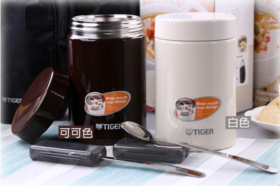 不鏽鋼/真空/食物罐/TIGER/虎牌/保鮮罐/廚具/燜燒罐