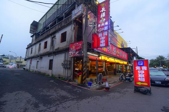 長疆羊肉爐南崁店/羊肉爐/麵線/鍋物/火鍋
