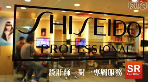 SR hair salon 3 店