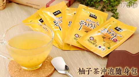 柚子茶/隨身包
