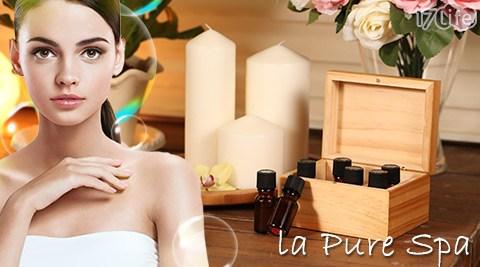 La Pure Spa《敦南信義店》/《復興花房店》/La Pure Spa//身體按摩/按摩/spa/美體/保養/去角質