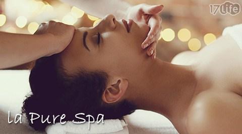 La Pure Spa《六福皇宮店》/La Pure Spa/六福皇宮/spa/身體按摩/放鬆/珍珠膠原/臉部保養/去角質