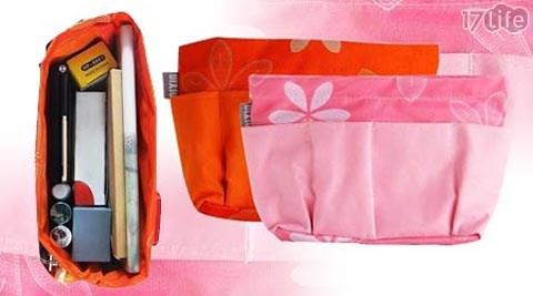 春之花語收納包包中包媽咪包