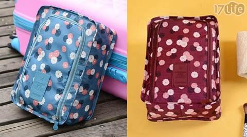 可折疊單層炫彩旅行防水收納包/收納包/旅行/收納/鞋袋