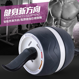 【買一送一】打造男性的魅力 靜音版智能煞車回彈式巨輪健腹器
