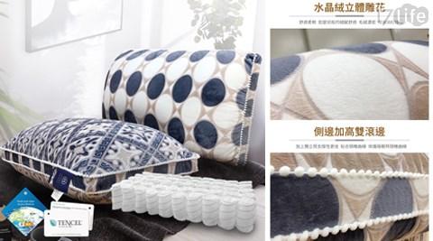 獨立筒枕/枕頭/銀離子/Hilton/希爾頓/天絲/手工/雕花