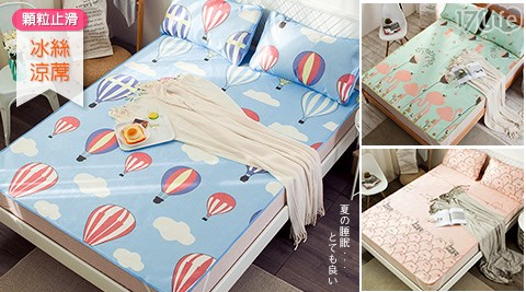 床包/床罩/精靈工廠/雙絲光/冰絲涼蓆/雙人加大