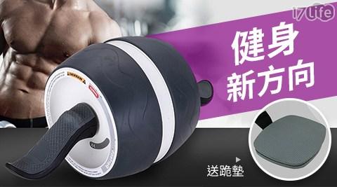 【買一組送一組】靜音版智能煞車回彈式巨輪健腹器