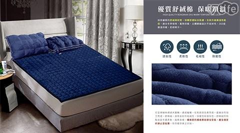 Hilton/希爾頓/床墊/6D/雙人加大/酷涼/舒眠絨/保潔墊