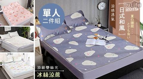 涼蓆/精靈工廠/日式和風/雙絲光/床墊/草蓆