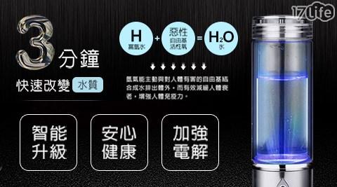 平均最低只要 899 元起 (含運) 即可享有(A)充電式氫離子養生水素杯/水素水 1入/組(B)充電式氫離子養生水素杯/水素水 2入/組(C)充電式氫離子養生水素杯/水素水 4入/組(D)充電式氫離子養生水素杯/水素水 8入/組(E)充電式氫離子養生水素杯/水素水 10入/組