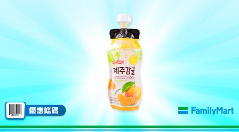 全家/韓國濟州島甜橘風味冰沙/韓國濟州島/甜橘風味/冰沙/單件特價/CoolRush