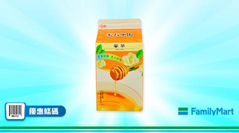 全家/茉莉茶園蜜茶/單件特價8折/茉莉茶園/蜜茶