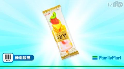 全家/LOTTE鮮果雪糕/LOTTE/雪糕/單件特價