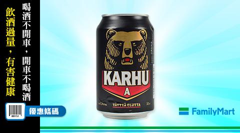 全家/芬蘭熊啤酒/單件79折/啤酒/熊
