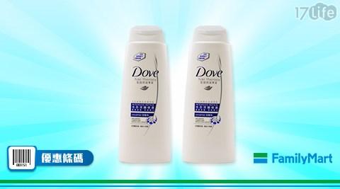 全家/多芬深層修護洗髮乳/多芬/深層修護洗髮乳/買一送一