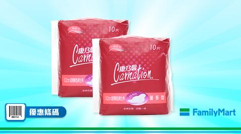 全家/買一送一/康乃馨超薄蝶型棉日用量多/衛生棉/康乃馨