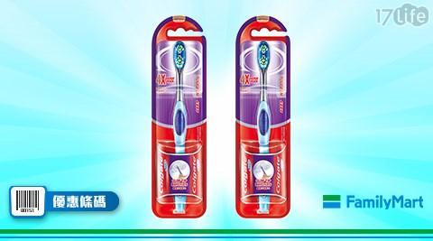 全家/高露潔360齒縫潔淨牙刷/牙齒清潔/牙刷/買一送一/高露潔