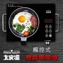 大家源-觸控式微晶電陶爐 TCY-391501