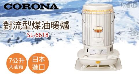電暖器/暖爐/煤油爐/暖氣機/暖風機