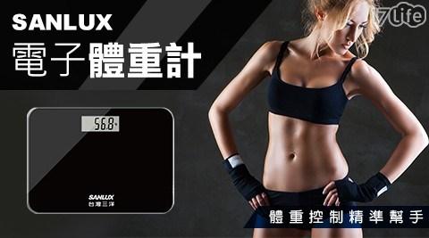 SANLUX台灣三洋電子體重計 SYES-301MB