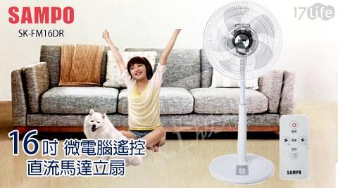 風扇/電風扇/聲寶/涼夏扇/DC扇