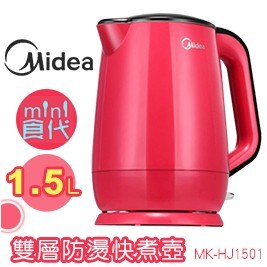 Midea美的-Mini食代雙層防燙快煮壺