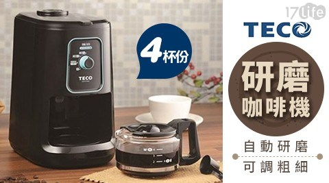 咖啡機/研磨咖啡機/東元/XYFYF042