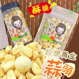 【祥禾】台灣黃金蒜頭酥脆