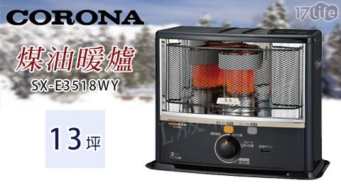 電暖器/暖氣機/煤油/暖爐