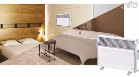 聲寶   浴室/臥房兩用電暖器 HX-FH10R