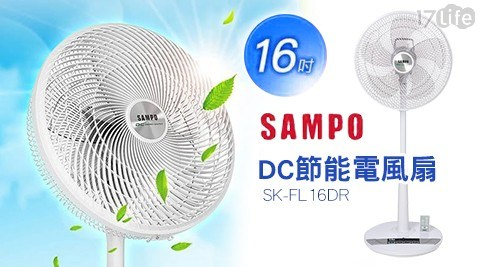 聲寶-16吋DC節能桌立扇/電風扇