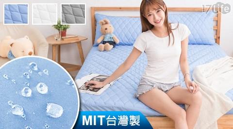 MIT/台灣製造/保潔枕墊/保潔墊/3M/防潑水/枕墊/床墊