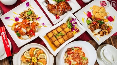 中式餐廳/馬妞的店