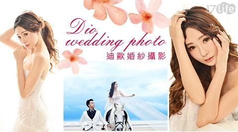 Dio迪歐婚紗影像/Dio/迪歐/迪歐婚紗/婚紗攝影/婚紗照/攝影/照相/照片/紀念/藝術照/全家福/士林
