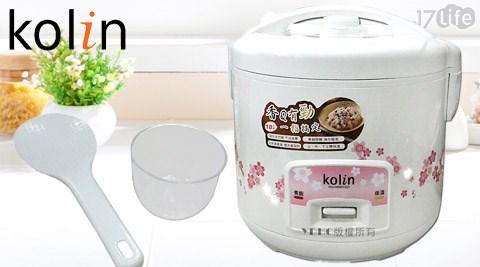 Kolin/歌林/10人份/電子鍋/機械式/KNJ-MNR1021