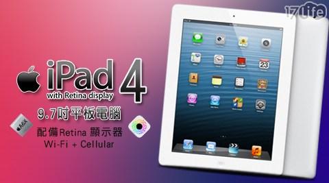 只要 4,490 元 (含運) 即可享有原價 19,900 元 【Apple 蘋果】ipad 4 A1460 Wi-Fi+Cellular平板電腦 (16GB)(福利品)