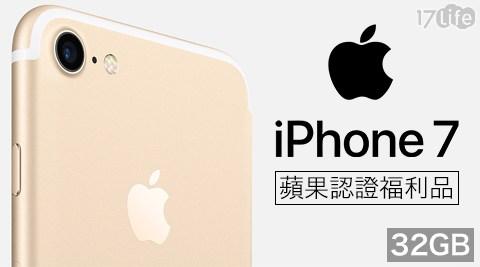 APPLE/手機/智慧型手機/iPhone 7 32G/iPhone 7/32G