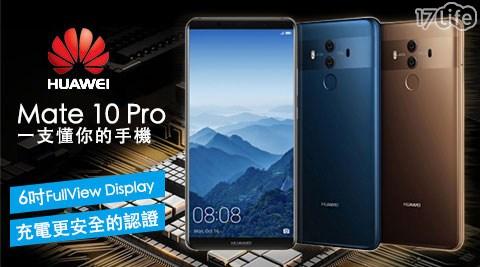 HUAWEI/華為/MATE/MATE 10 PRO/BLA-L29/智慧型手機/智能手機