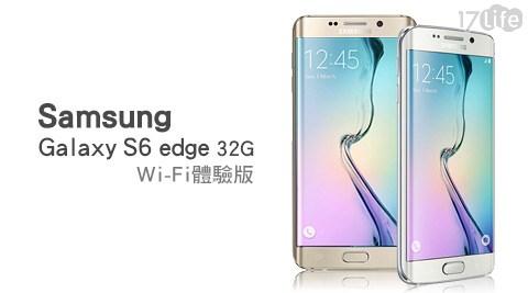 只要4,880元(含運)即可享有【Samsung】原價11,990元Galaxy S6 edge 32G八核智慧手機Wi-Fi體驗版(福利品)只要4,880元(含運)即可享有【Samsung】原價11..