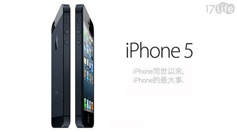 Apple/福利品/iPhone 5/智慧型手機/黑色