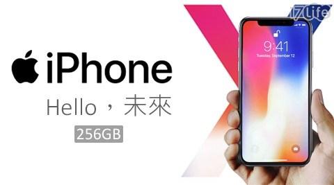 手機/Apple iPhone X/iPhone X/64G/5.8吋/抗水/智慧型/apple