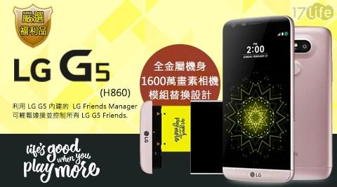 手機/LG/旗艦機/智慧型手機